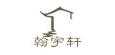 翰宇轩logo