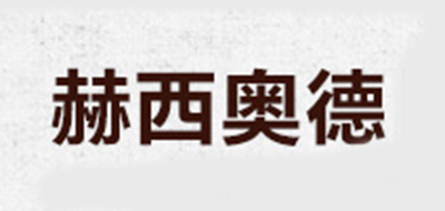 赫西奥德logo