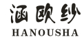 涵欧纱logo