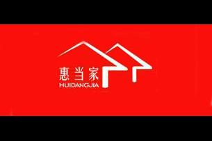 惠当家logo