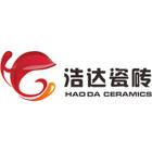 浩达logo