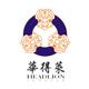 华得莱logo