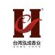 泓成logo