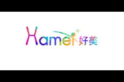 HAMEIlogo