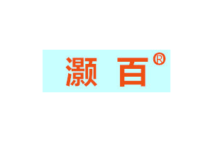 灏百logo