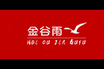 海鸥金谷雨logo