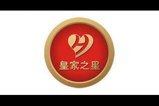 皇家之星母婴logo