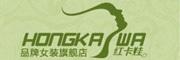 红卡娃logo