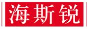 海斯锐logo