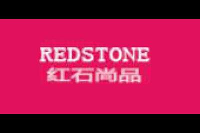 红石尚品logo