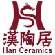 汉陶居logo