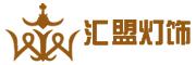 汇盟logo