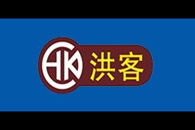 洪客logo