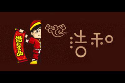 浩和logo