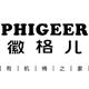 徽格儿logo