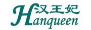 汉王妃logo