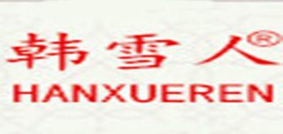 韩雪人logo