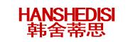 韩舍蒂思logo