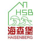海森堡家具logo