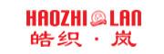 皓织岚logo