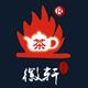 徽轩茶叶logo