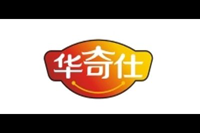 华奇仕logo