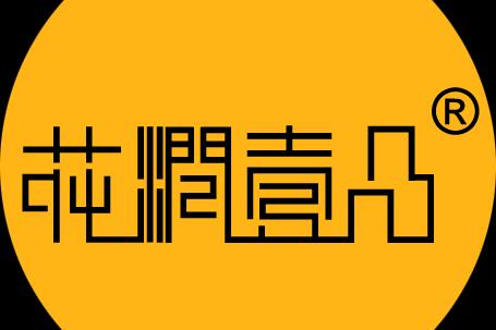 花润壹品logo