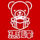 惠峰logo