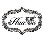 花蔻logo
