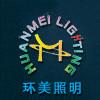 环美照明logo