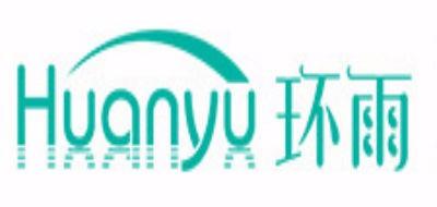 环雨logo