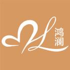 鸿澜logo
