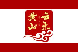 黄山云乐logo