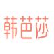 韩芭莎logo