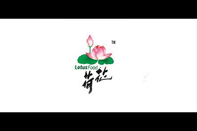 荷花食品logo