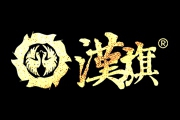 漢旗logo