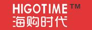 海购时代logo
