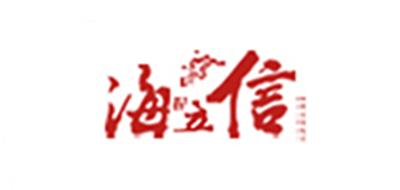 海立信logo