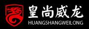 皇尚威龙logo