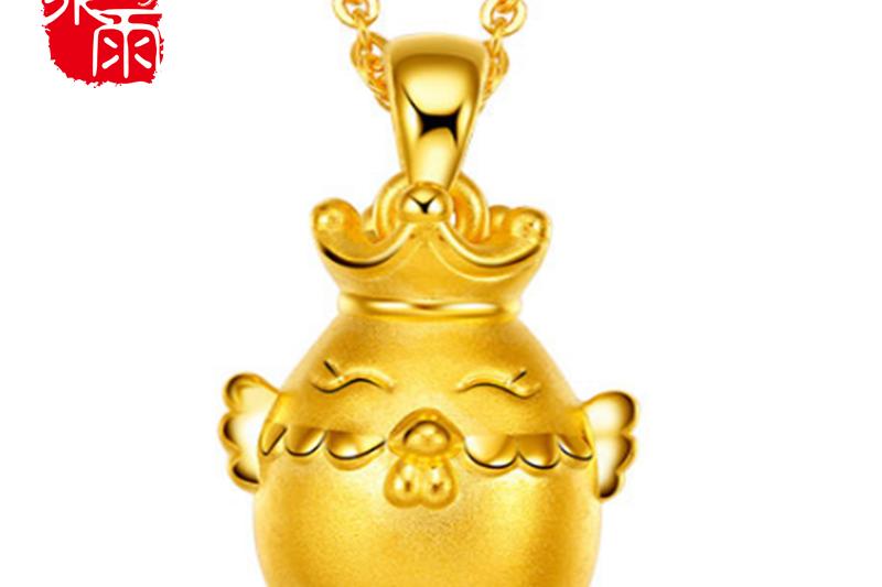 花泉雨logo