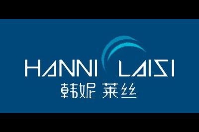 韩妮莱丝logo