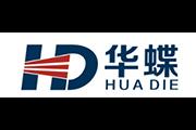 华蝶logo