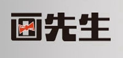 画先生logo