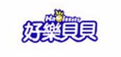 好乐贝贝logo