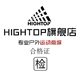 hightoplogo