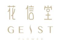 花信堂logo