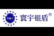 寰宇银盾logo
