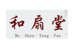 和扇堂logo
