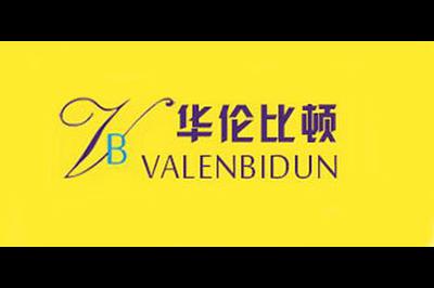 华伦比顿logo