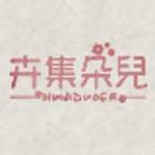 卉集朵儿logo
